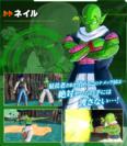 Nail XV2 Character Scan