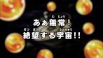 Dragon Ball Super Episodio 98 JP.png