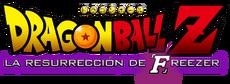 Dragon Ball Z a Resurreccion De Freezer Logo (ESP).png