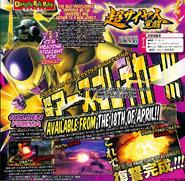 Golden freezer Zenkai Battle Royale
