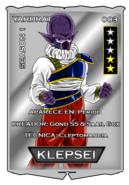 Card-2367