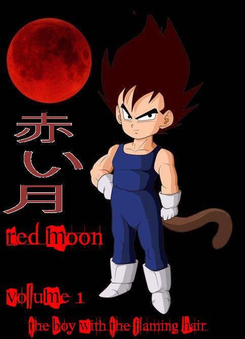 Akai Tsuki: The Red Moon Chapter 1: The Strange Dream