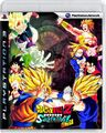 Dragon Ball Z- Sparking! Omega Japanese Boxart