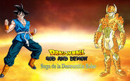Saga DS2 (DBGD)