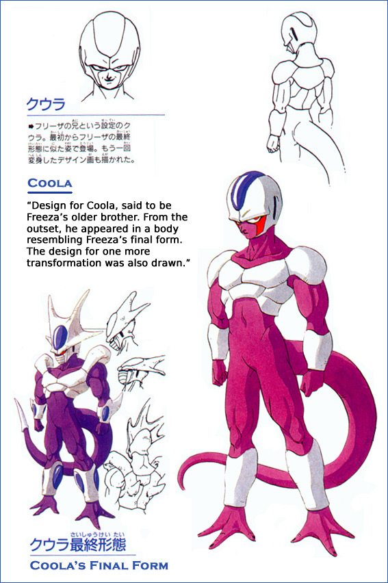 Cooler (Nikon23's Extended Universe)