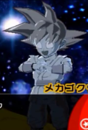 Mecha Goku (SSJJ)