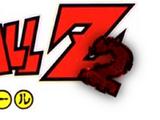 Dragon Ball Z2