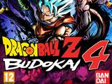 Dragon Ball Z: Budokai 4