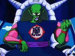 King Piccolo (DBU)