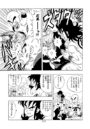 Krillin and Yamcha as students of Kame-Sennin