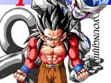 Dragon Ball AF (Young Jijii)