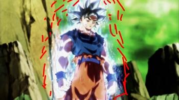Kaio Ken U and I transformation (I.J. productions)