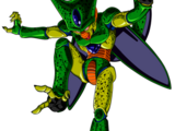 Future Cell (BH version)