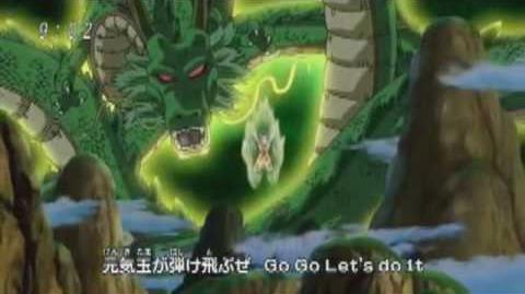 Dragon Ball Jr