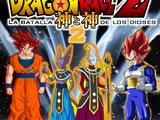 Dragon ball Z la batalla de los dioses 2