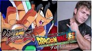Dragon Ball FighterZ DBS Broly DLC Won't Have Broly's English Voice Actor Vic Mignogna For New Audio