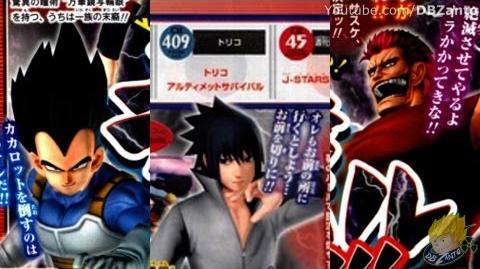J-Stars Victory Vs - J-Stars Victory Vs - Sasuke, Vegeta & Zebra Reveal Scan【HD】