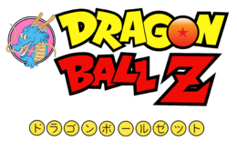 DBZ logo.png