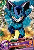 Cell Jr. Heroes 3