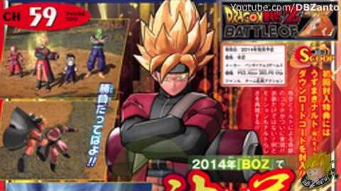 Dragon Ball Z Battle of Z - Sage Naruto Costume for Goku 【HD】