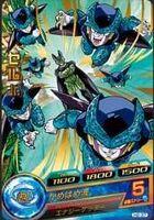Cell Jr. Heroes 2