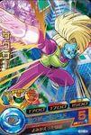 Salza Heroes 3