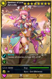 Goddess of Love Aphrodite.PNG