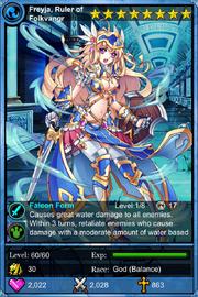 Freyja, Ruler of Folkvangr.PNG