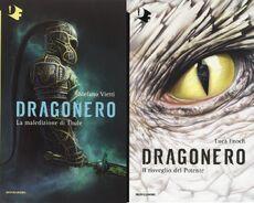 Romanzi Dragonero 1 e 2 Oscar Fantastica.jpg