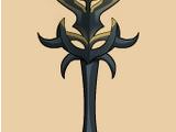 Legendary Magma Sword (New)