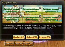 Dragonica11122202253802.jpg