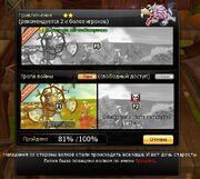 Dragonica11122202251800.jpg
