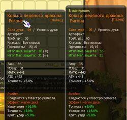 Dragonica11122205404903.jpg