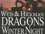 Dragons of Winter Night (novel)