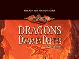 Dragons of the Dwarven Depths (novel)