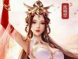 Mo Ling Dongchen