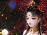 Zuo Ling Er