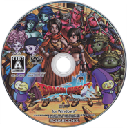 DQX Japanese disc art 1