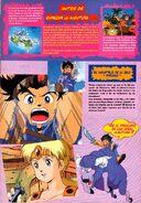 Toei Anime Fair Summer 91 pamphlet DQ es scanlation 3