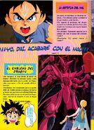 Toei Anime Fair Summer 91 pamphlet DQ es scanlation 6