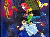 Dragon Quest: The Adventure of Dai - Avan's Disciples