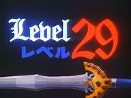 Legend of Hero Abel title ep29