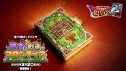 第10弾カードパック「破壊と創造のフロンティア」プロモーションムービー【ドラゴンクエストライバルズ】