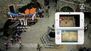 『ドラゴンクエストVII』テレビCM映像 第2弾「ウェブ限定ロングver