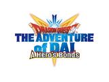 Dragon Quest: The Adventure of Dai - A Hero's Bonds