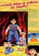 Toei Anime Fair Summer 91 pamphlet DQ es scanlation 7