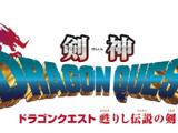 Kenshin Dragon Quest: Yomigaerishi Densetsu no Ken