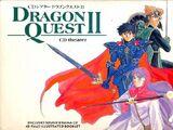 CD theater Dragon Quest II