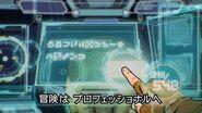 『ドラゴンクエストモンスターズ ジョーカー3 プロフェッショナル』イメージ映像①