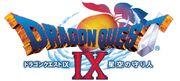 DQIX - Japan Logo.jpg